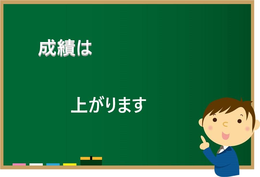 田中塾の紹介